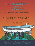 The Extraordinary Voyage of Kamome; A Tsunami Boat Comes Home by Lori Dengler, Amya Miller, and Amy Uyeki